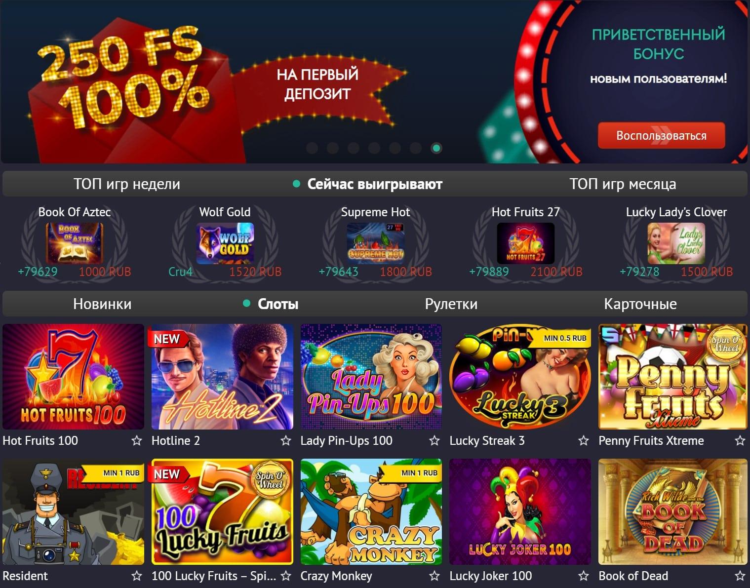 Пин ап казино — официальный сайт pin up casino pin up casino1