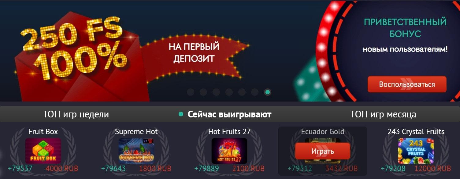 Официальный сайт казино Пин Ап